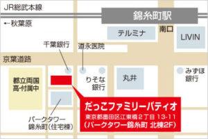 map_patio_kojin4