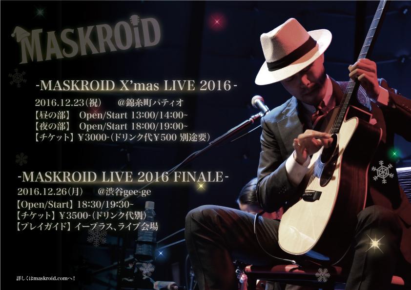 MASKROID X'mas LIVE 2016