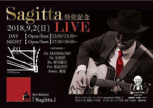 Sagitta 発売記念ライブ